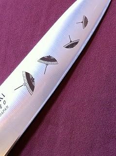 傘のイラスト入包丁オリジナル包丁 研匠光三郎 包丁の販売