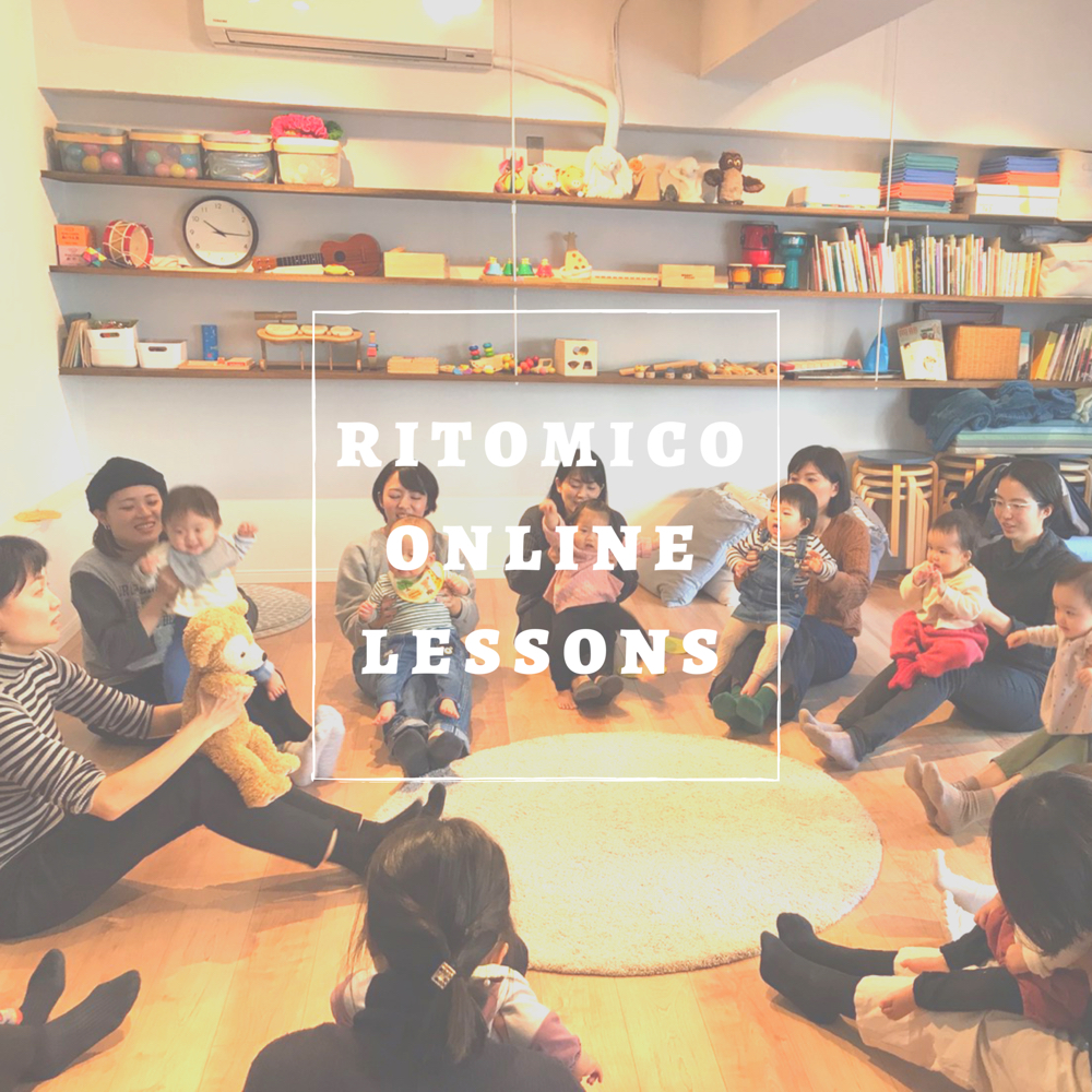 Ritomico online lessons