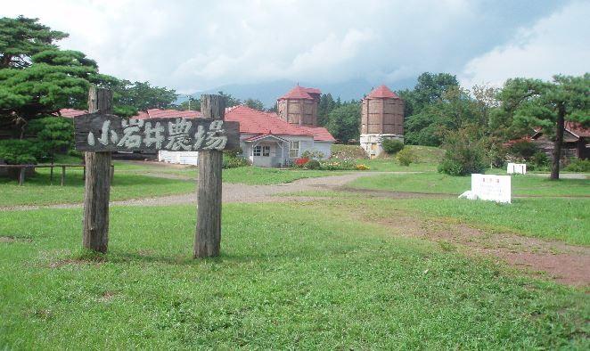 小岩井農場入口の写真