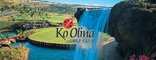 コオリナゴルフクラブ(オアフ島・ハワイ)
