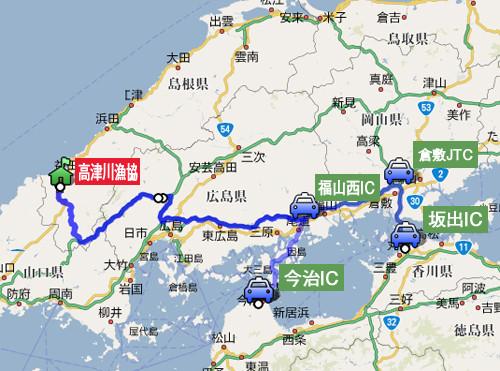 広島・四国方面から高津川流域へのアクセス