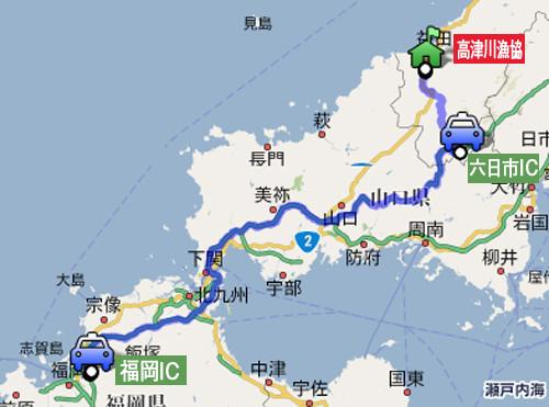 山口・九州方面よりお越しの場合