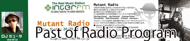 ラジオ番組制作例