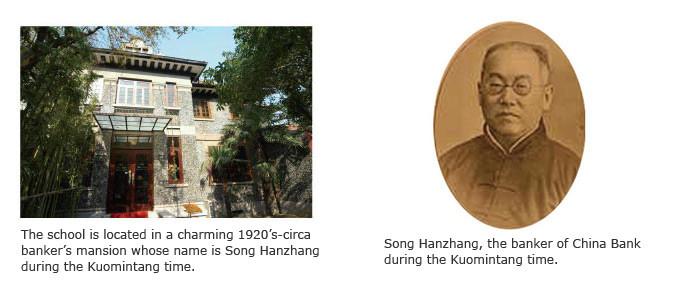 hanyuan mandarinschool