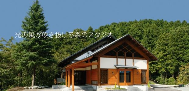 白山比咩神社さん すぐそばの写真館