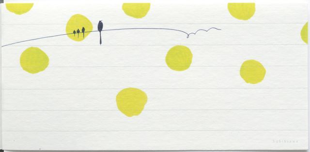 Subikiawa「カゲノトリ」美濃和紙一筆箋 4柄・各5枚・350円