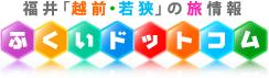 http://www.fuku-e.com/