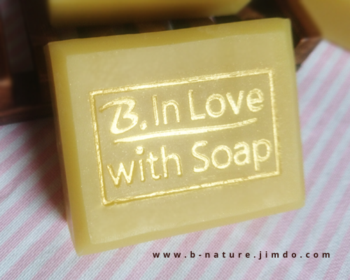 B.nature I Handmade with Sheabutter & Jojoba Oil