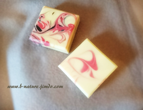 B.nature I Handmade Soap with sweet Almond Oil
