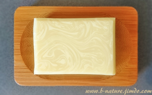 B.nature I Handmade Soap with Sheabutter