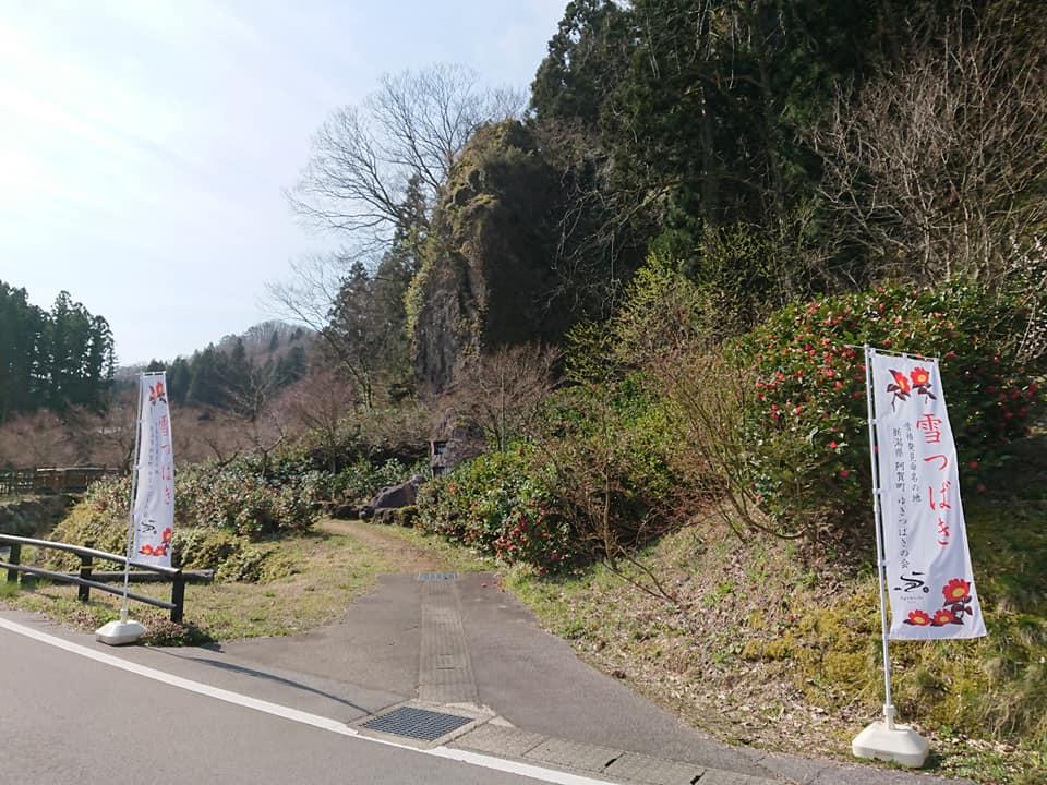 200412麒麟山いこいの森公園001