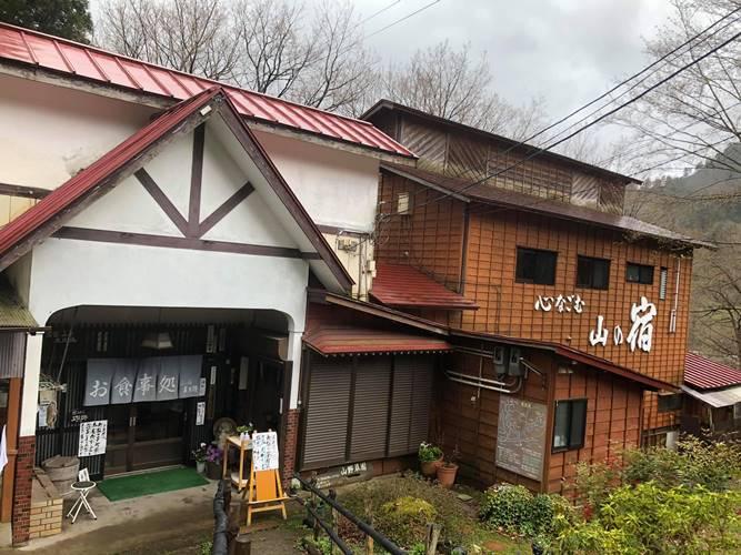 阿賀町 裏五頭山荘