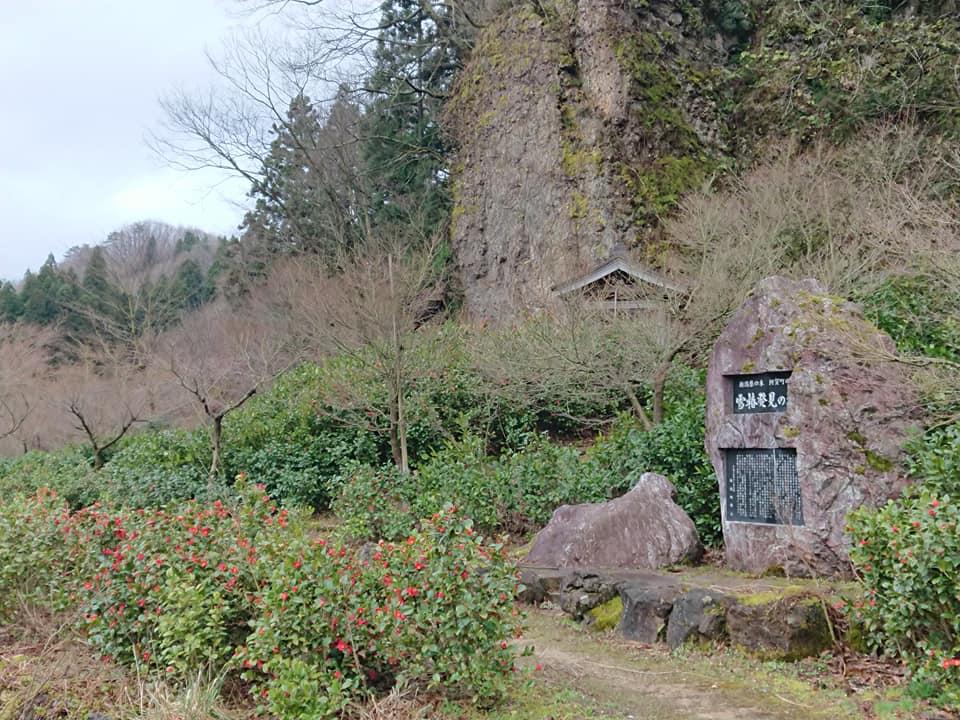 200328麒麟山いこいの森公園001