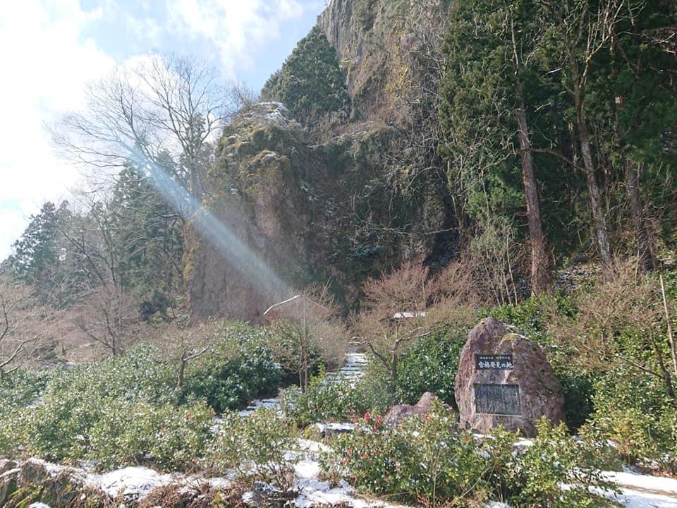 200324麒麟山いこいの森公園001
