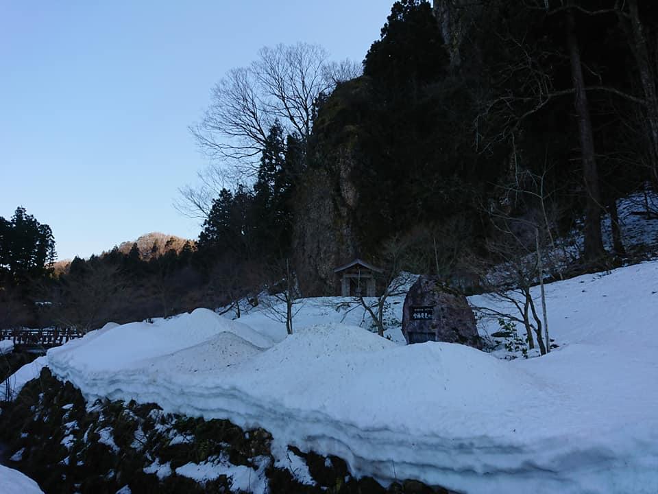 210308麒麟山いこいの森公園001