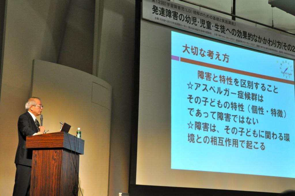 竹田先生の講演
