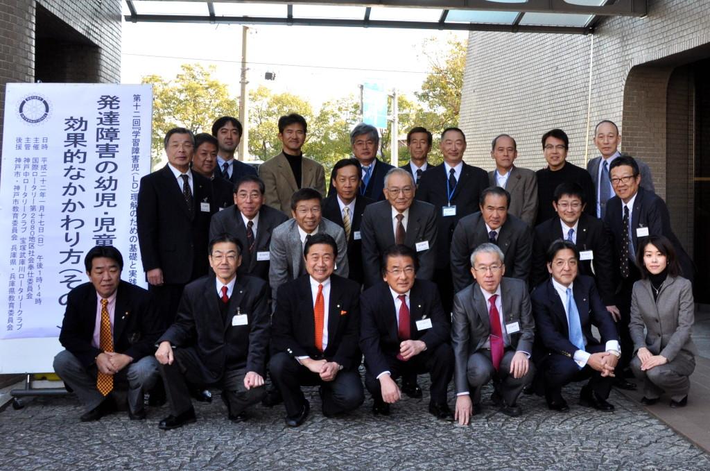 神戸中RC、宝塚武庫川RC会員関係者の集合写真