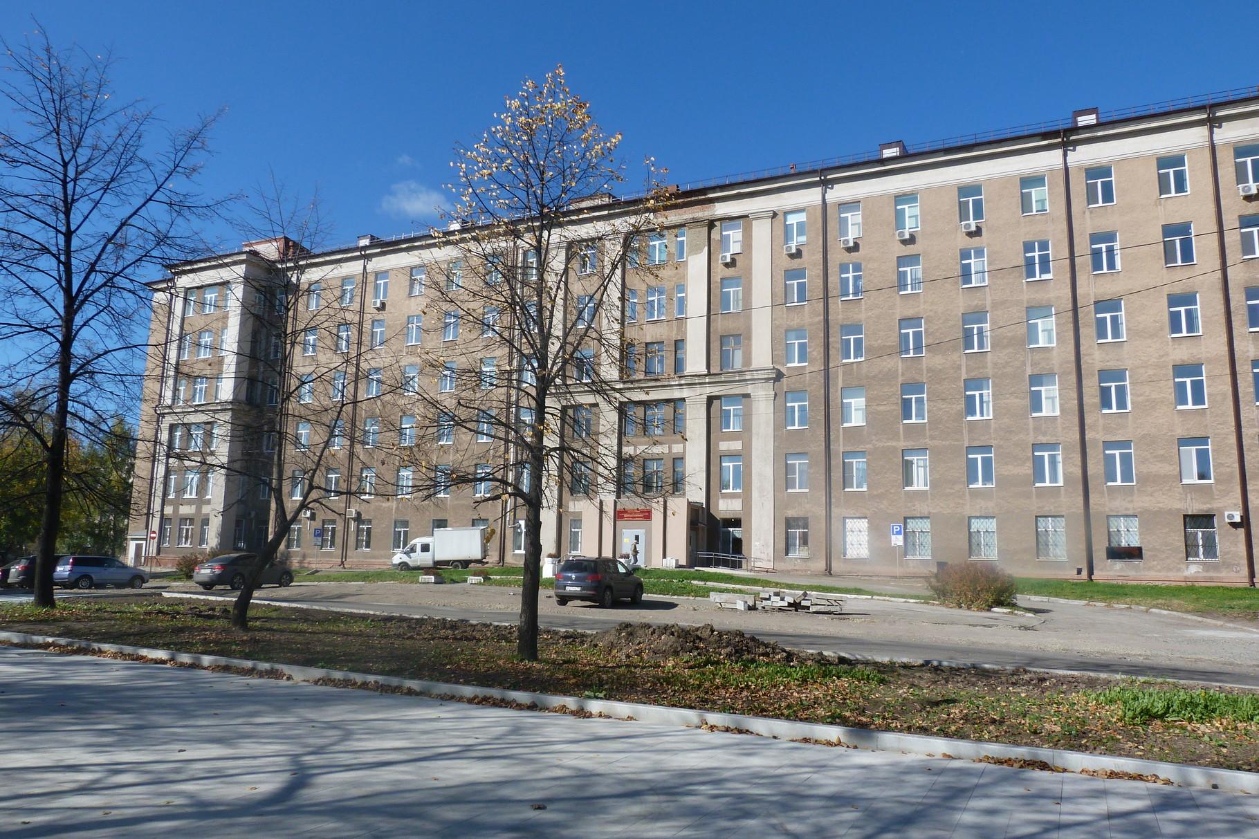 Центральная Городская Демидовская Больница
