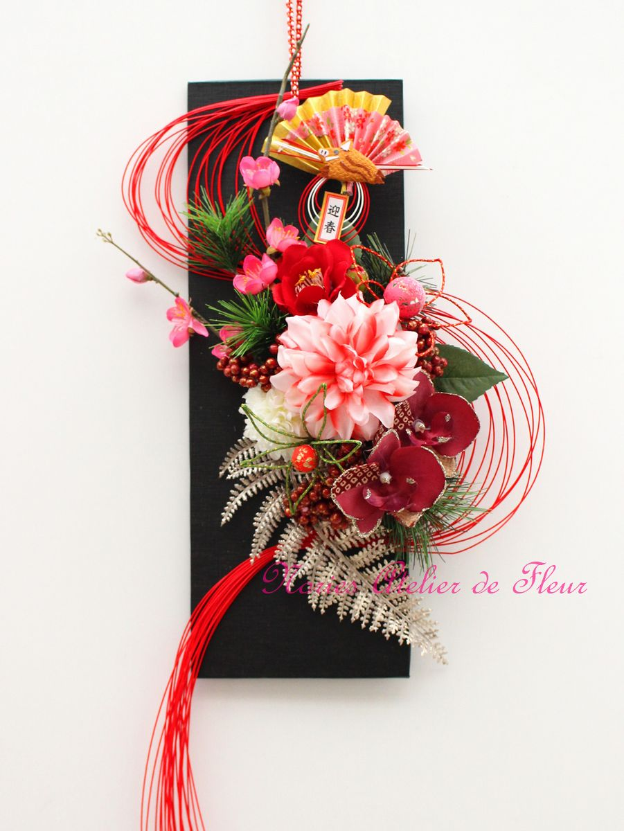 アート・プリザーブドフラワークラス ダリアとデンファレのお正月のお飾り