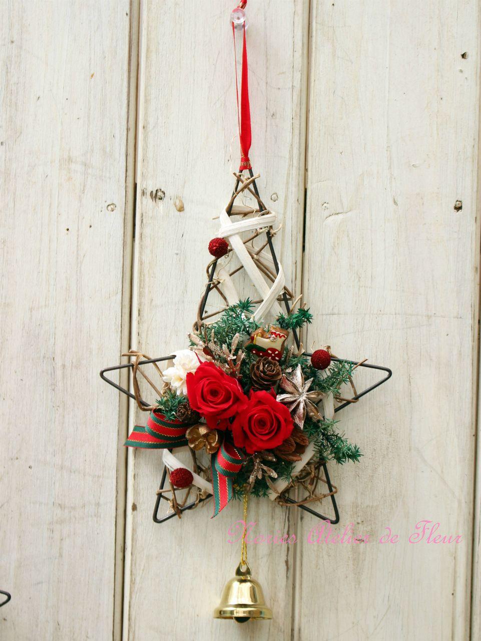 クリスマスのミニアレンジメント 流れ星の壁掛けアレンジメント