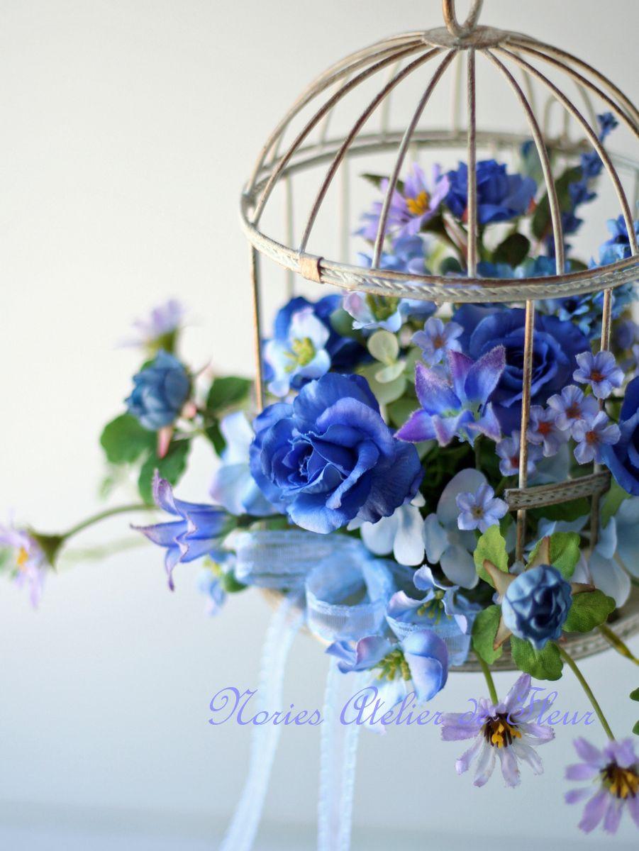 BlueHeaven ブルーの鳥かごアレンジメント