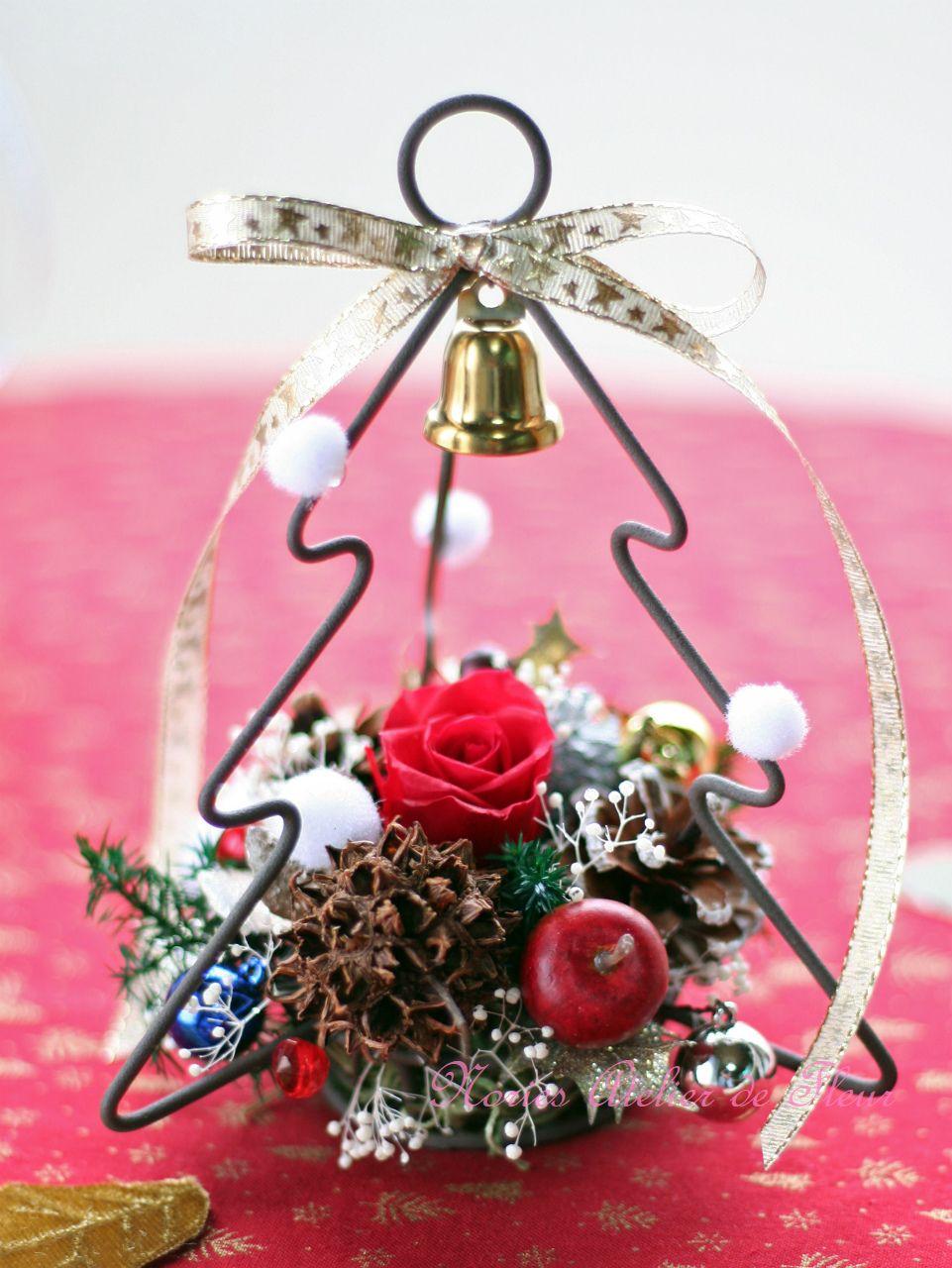 クリスマスミニデコレーション ツリー型のプリザーブドフラワーアレンジメント