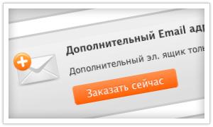 Дополнительный адрес