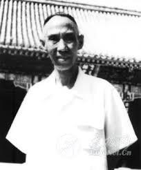 Wang Xiangzhai