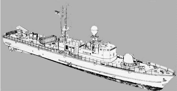"S-Boot Klasse 143 A (""S71 Gepard"")"