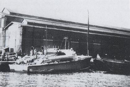 """""""S 201"""" (""""TM 52"""") in Rotterdam - Bild aus Hümmelchen: """"Die Deutschen Schnellboote im Zweiten Weltkrieg"""""""