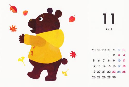 2018年カレンダー(オリジナル)