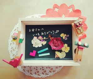 花育 フラワーセラピー 静岡 藤枝