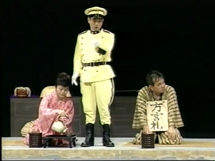 2004年、沖縄県立郷土劇場