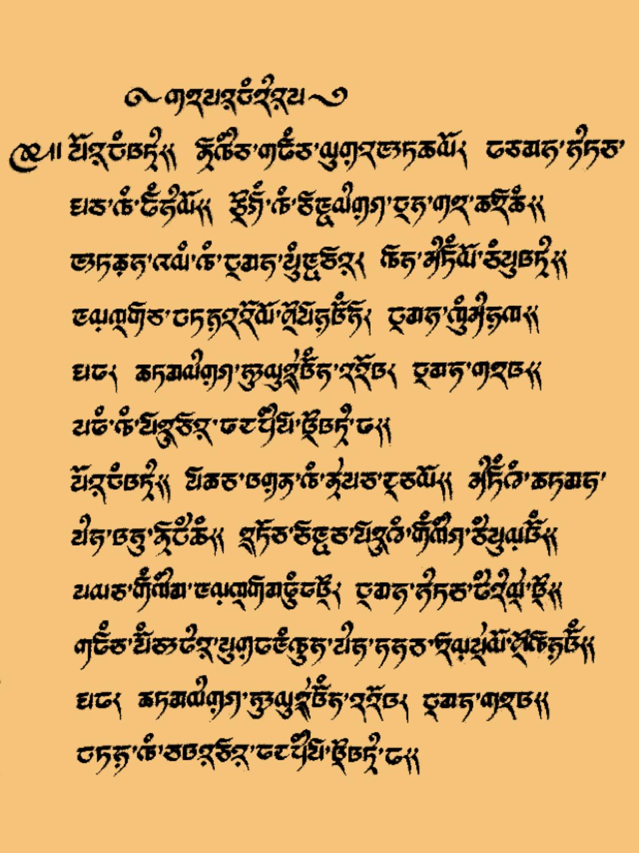 人工言語 シャカル