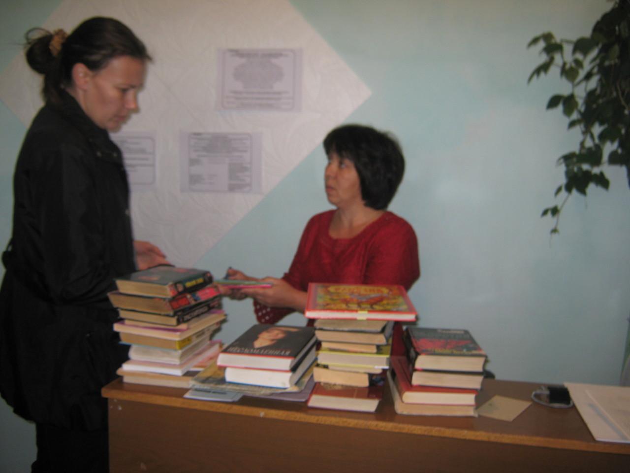 Обслуживание читателей