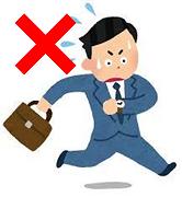 しつけ(職場のルールや規律)