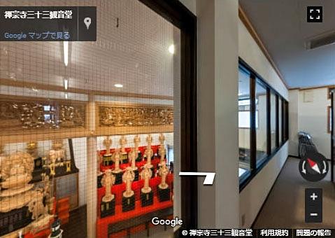 札幌Googleストリートビュー