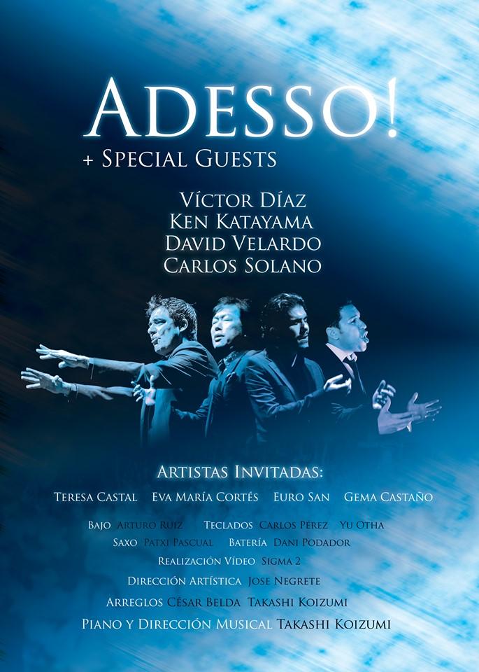 ADESSO「スペイン公演2019」 配信チケット販売開始!