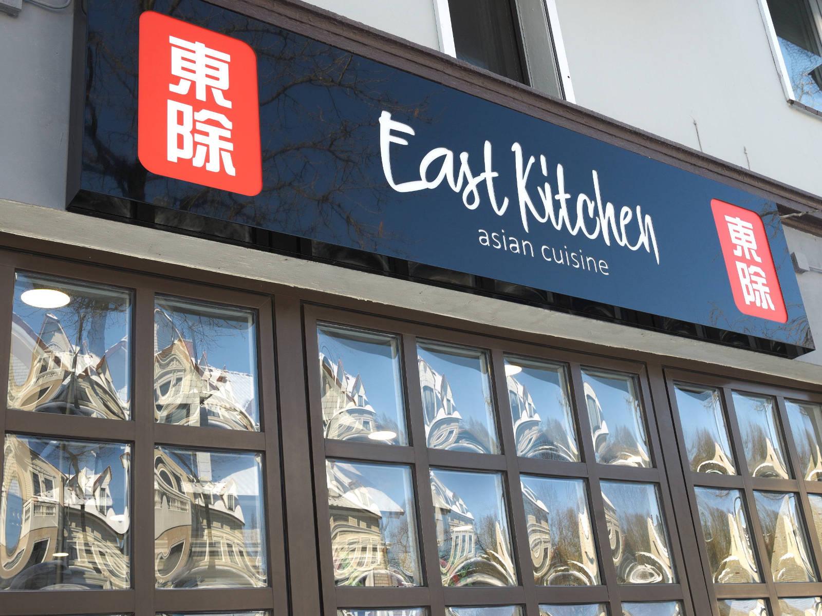 Das East Kitchen steht für die vielfältige Küche Asiens mit selbstkreierten Soßen nach Geheimrezepturen