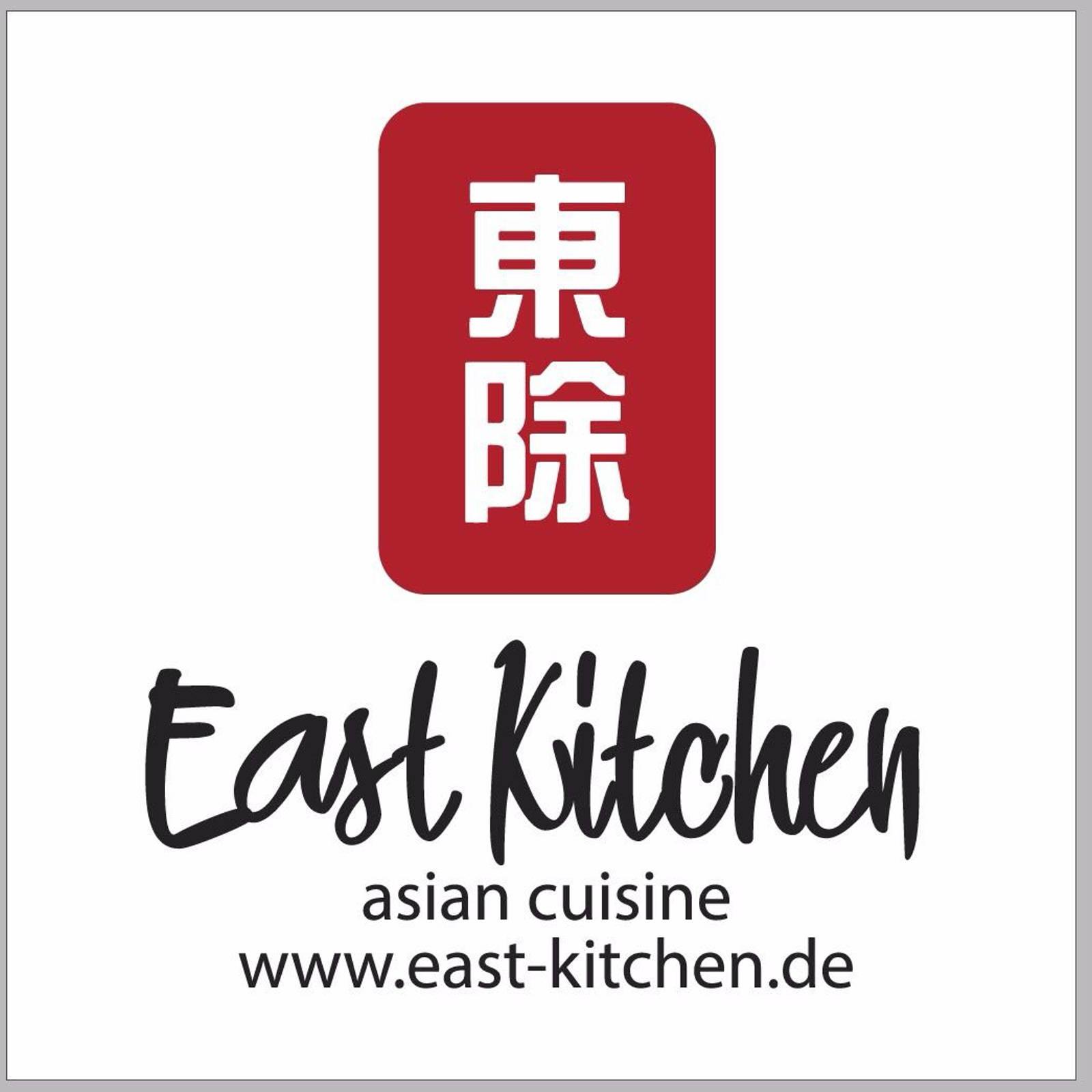 Das East Kitchen steht für moderne frische Küche auf Asien. Chinesische, japanische aber auch thailändische und indische Gerichte werden hier angeboten.