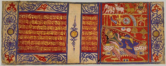 jain-manuscript-kalpa-sutra