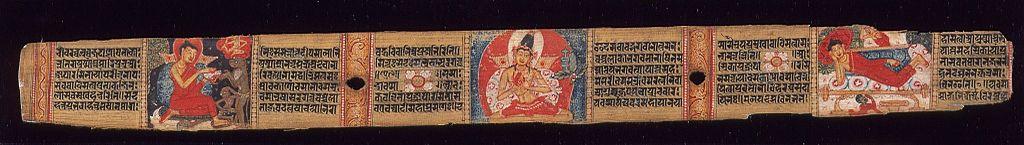 pala-manuscript-art