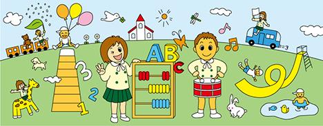幼稚園・保育所イラスト、バス、跳び箱、きりん、すべり台、うさぎ、風船、電車