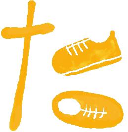 イラスト日記-靴った-息子、子供、幼児、赤ちゃん言葉