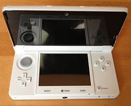 任天堂3DS、懸賞