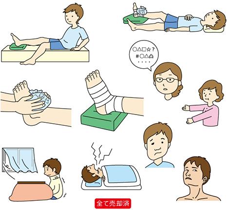 療系イラスト(人物・男性女性・ケガ)