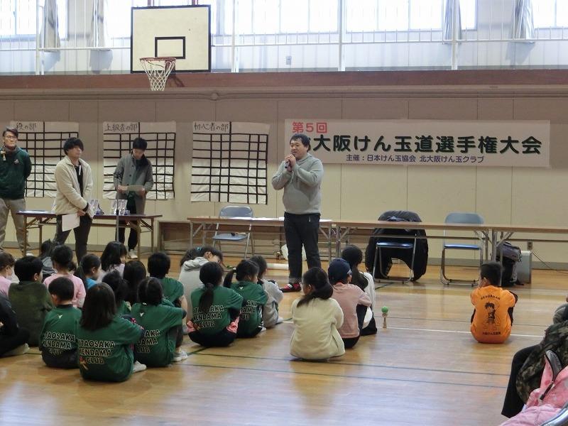 会場は高槻市立阿武野小学校です