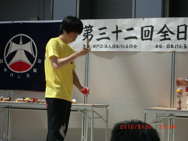 大阪 板倉雄飛(五段)全日本新人王