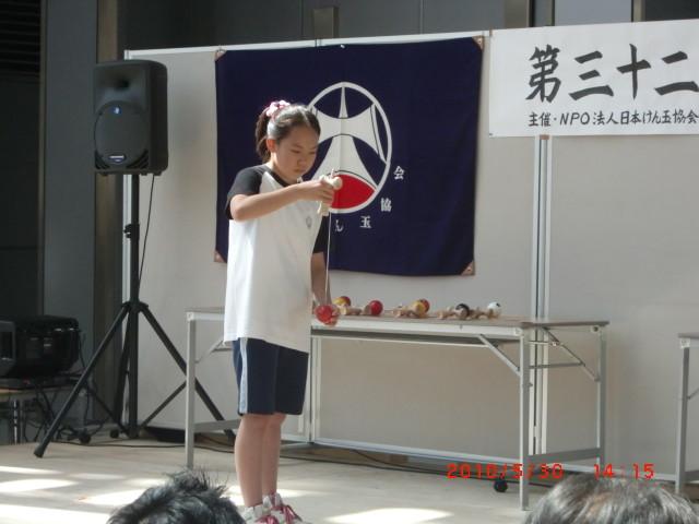 兵庫 伊丹支部 齋藤未来(五段)関西グランプリ優勝