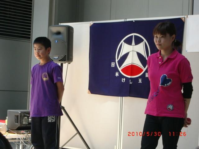 ◆予選会◆ 大阪CITYけん玉クラブの選手